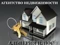 """Агентство Недвижимости """"Альверия Плюс"""", Объявление #933600"""