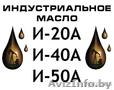 Масло индустриальное И-20А (веретенка)