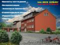 Реконструкция  частных  домов в Минске