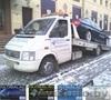 Эвакуация 45 рублей