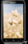 Новые телефоны Lenovo A850 т.-серый/белый