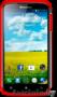 Новые телефоны Lenovo S820 красный