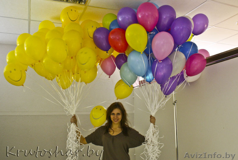 Шары с гелием, воздушные шарики, украшение праздников в Минске, предлагаю, услуги, услуги - детям! в Минске - 1090161, minsk.avi