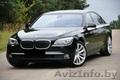 BMW F012 на прокат и в аренду с водителем,  трансфер в аэропорт