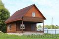 Дом рядом с горнолыжными комплексами 28 км от МКАД, Объявление #1110942