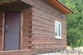 Дом рядом с горнолыжными комплексами 28 км от МКАД - Изображение #6, Объявление #1110942