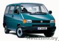 Прокат авто sv-auto.by микроавтобусов и минивэнов на сутки и длительно