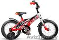 Детский велосипед Stels Pilot-170 14