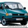 CВ-авто предлагает минивэны,  микроавтобусы в аренду