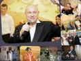 Ведущий-тамада на Ваш праздничный вечер, Объявление #1032495