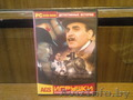 DVD-диск с играми по Шерлоку Холмсу и Агате Кристи