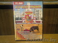 DVD-диск Изучаем испанский