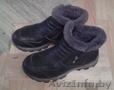Ботинки зимние для мальчика-подростка