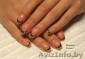 Курсы наращивания ногтей в Косметиксервис