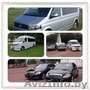Свадебный VIP кортеж ! Лучшие авто в городе +375296803380