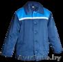Куртка утепленная,  ткань смесовая (цв. синий + василек)