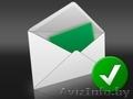 Оказываем услуги по вкладке листовок в конверты