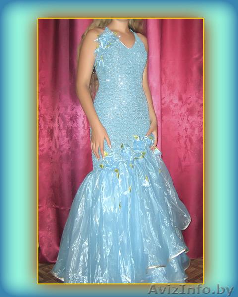 Платье Бальное Купить В Спб