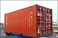 Приобрету морской контейнер