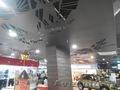 Металлический подвесной потолок из фрезерованных панелей - Изображение #3, Объявление #1233022