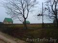 Участок 15 соток под строительство 150 км от Минск