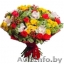 Доставка цветов и подарков по Минску! Бесплатно!