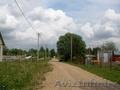 Участок в деревне Анетово. 35км от Минска.