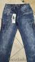 Мужские джинсы новые. - Изображение #2, Объявление #1288404