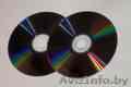 DVD двухсторонний (DS - double side)