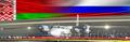 Трансферы в аэропорты Москвы (Внуково,  Домодедово, Шерем) ежедневно 4 раза в день