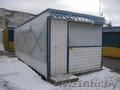 Продам (сдам) торговый павильон (мини-магазин, ларёк, киоск) 18м.кв.(3х6), Объявление #1313708