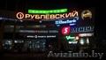Продажа 2-х ком-квартиры, г. Минск, ул. Денисовская, д. 6 - Изображение #3, Объявление #1317489
