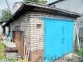 Дом со всеми удобствами в Минске Заводской район. - Изображение #10, Объявление #1316699