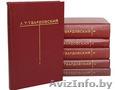 А. Т. Твардовский. Собрание сочинений 6 томах