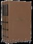 Н. А. Некрасов. Собрание сочинений в 3 томах., Объявление #1320408