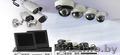 Монтаж и обслуживание систем видеонаблюдения,  пожарной сигнализации
