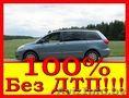 TOYOTA SIENNA – лучший минивэн в Мире! (Продажа / Обмен), Объявление #1319693