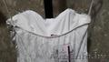 Платье белого цвета длинное - Изображение #3, Объявление #1332356