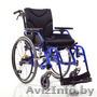 Кресло - коляска инвалидная., Объявление #1336391