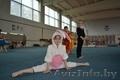 Гимнастика для детей 4 - 8 лет  - Изображение #4, Объявление #1341021