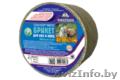 Солевой лизунец-брикет, серно-магниевый О2-2 для коз и овец, 3кг