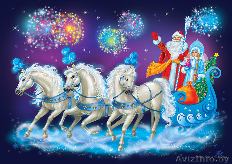 Картинки новый год с дедом морозом и снегурочкой