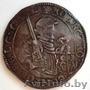Древний Нидерландский серебряный Риксдаальдер 1656г - Изображение #2, Объявление #1345326