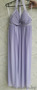 Продам платье нежно-фиолетовое элегантное, Объявление #1238623