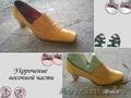 Ремонт обуви любой сложности Минск п.Ждановичи, Парковая, 2  - Изображение #2, Объявление #1361068