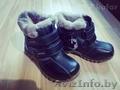 Ботинки зимние детские новы