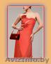 Вечернее платье карамельного цвета, Объявление #1362098
