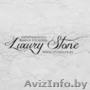 Ателье изделий из натурального камня «Luxury Stone»