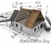 Архитектурный проект дома Минск