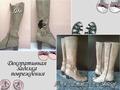Ремонт обуви любой сложности Минск п.Ждановичи, Парковая, 2  - Изображение #5, Объявление #1361068